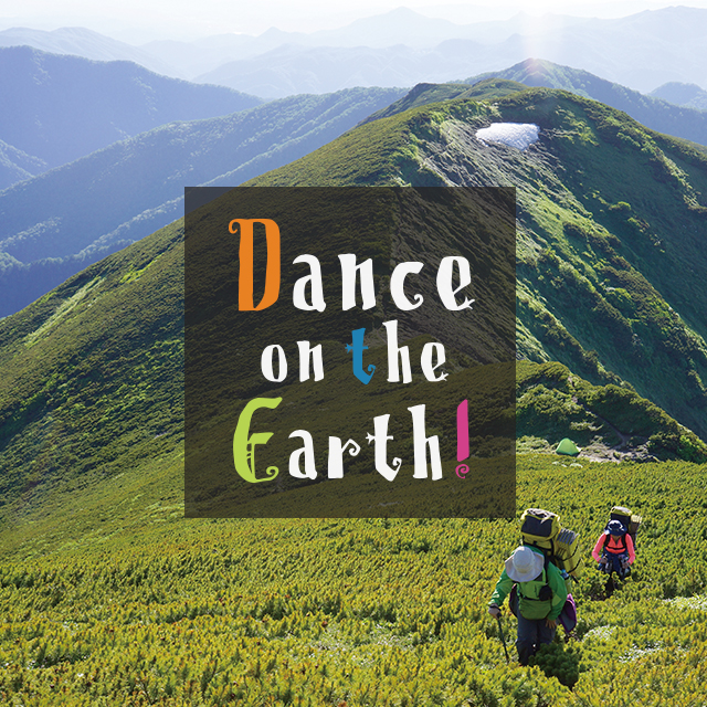Dance on the earth